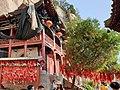 20190907 Wahuanggong Palast der Göttin Nüwa Shexian Hebei 07 anagoria.jpg