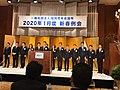 2020.1.15新春例会 200117 0044.jpg