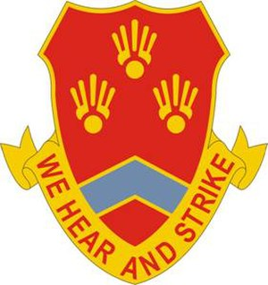 214th Field Artillery Regiment - Image: 214 FA Rgt DUI
