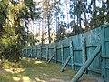 218. Левашовское мемориальное кладбище. Ограждение.jpg