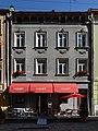 21 Brativ Rohatyntsiv Street, Lviv (03).jpg