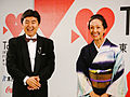 26th Tokyo International Film Festival- Kasai Nobuyuki & Hattori Mako (15538136626).jpg