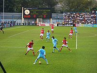 28.10.06 Soccer South China vs Rangers.JPG
