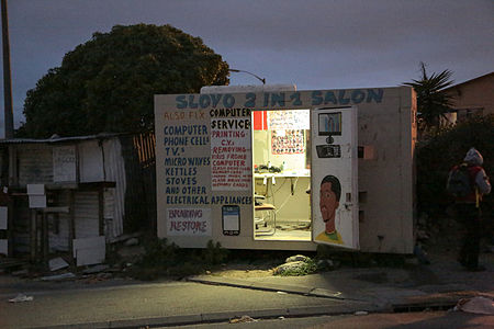 2 in 1 Salon, Joe Slovo Park, Cape Town, South Africa-3811.jpg