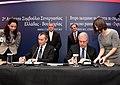 2o Ανώτατο Συμβούλιο Συνεργασίας Ελλάδας- Βουλγαρίας (8280946535).jpg