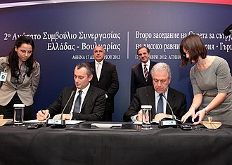 Bulgaria–Greece relations - Second Upper Cooperation Council between Greece and Bulgaria in December 2012.