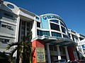 3020Gen. T. de Leon, Valenzuela City Landmarks 32.jpg