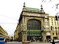 """315. St. Petersburg. Trading house """"Brothers Eliseevs"""".jpg"""