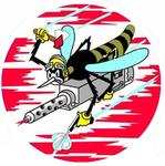 457 Fighter Sq emblem.png