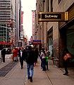 47-50 Streets Entrance 3 vc.jpg