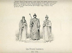 48 History of the Russian state in the image of its sovereign rulers.jpg