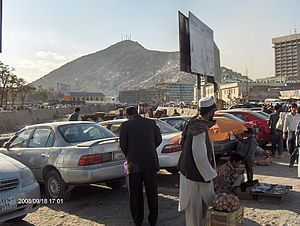 Asmai Heights - kabul city asmai mountain
