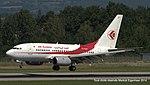 7T-VJT Boeing B737-6D6 B736 - DAH (14863476076).jpg