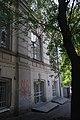 80-382-0186 Kyiv SAM 7252.jpg