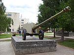 85 mm divisional gun (D-44) 001.jpg