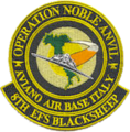 8th Expeditionary Fighter Squadron -Operation Noble Anvil.png