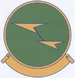 908th Air Refueling Squadron.PNG