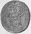 Ašmiany, Pahonia. Ашмяны, Пагоня (1783).jpg