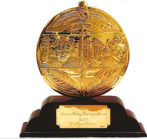Assam Valley Literary Award Trophy