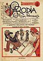 A Parodia, 28 May 1903.jpg