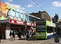 A Tram at Tramms (geograph 4327683).jpg