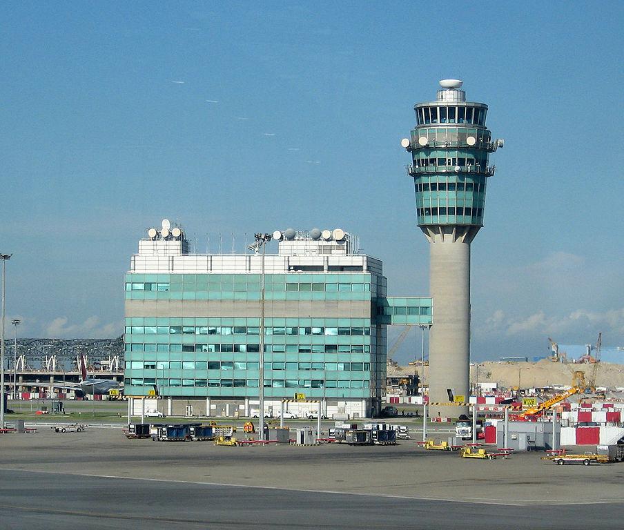 File:A control tower, Hong Kong International Airport.JPG