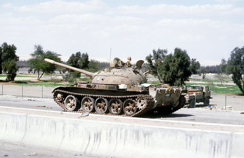 File:Abandoned Iraqi T-54A, T-55 or Type 59 tank.JPEG
