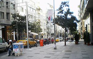 Abdi İpekçi Street - Image: Abdi İpekçi Caddesi