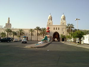 Miqat - Miqat of the people of Medina, named Abyar 'Ali or Dhu 'l-Hulayfa