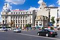 Academia de Studii Economice - Piata Romana.jpg