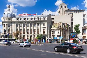 Academia de Studii Economice - Piata Romana