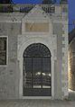 Accademia Belle Arti Campiello ai Incurabili portale notte.jpg