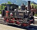Achenseebahn 2, Jenbach, 2014 (04).JPG