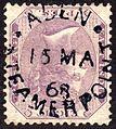 Aden Steamer Point, 15 MA 1868.jpg