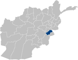 Afghanistan Paktia Province location.PNG