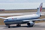 Air China ,CA922 ,Airbus A330-243 ,B-6549 ,Departed to Shanghai ,Kansai Airport (16800992702).jpg