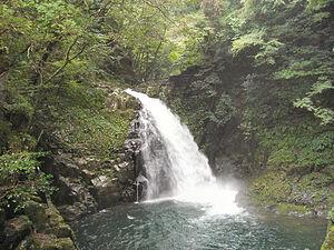 Nabari, Mie - Akame 48 Falls