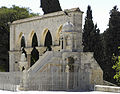 Al-Aqsa Mosque Summer Pulpit (Minbar al-Sayf) on the Temple Mount (Jerusalem, 2008).jpg