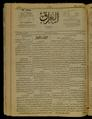 Al-Iraq, Number 161, December 10, 1920 WDL10257.pdf