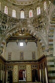 Azm Palace Hama Wikipedia