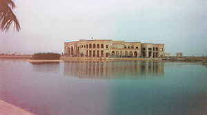 Al-Faw Palace - The Al Faw Palace in the early morning light; photo was taken from the southeast corner of the pond in which it sits (June 2004).