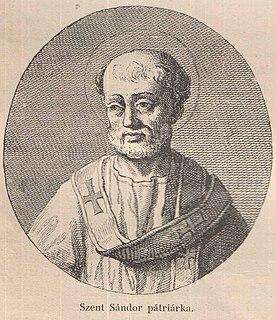 Pope Alexander I of Alexandria Patriarch of Alexandria