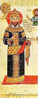 Medieval drawing of a bearded Pontic Greek man in jeweled royal regalia.