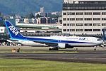 All Nippon Airways, B767-300, JA8677 (17353479755).jpg