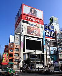 1980年のテレビ (日本) - Wikipedia
