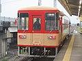 Amatetsu-ogori-station.jpg