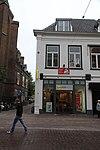 amersfoort - langestraat 86