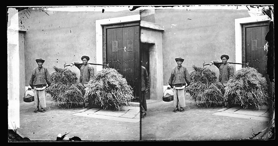 Amoy labourers. Photograph by John Thomson, 1869. Wellcome L0056063