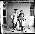 Amoy man and woman by John Thomson Wellcome L0056429.jpg