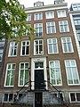 Amsterdam - Amstel 228.JPG